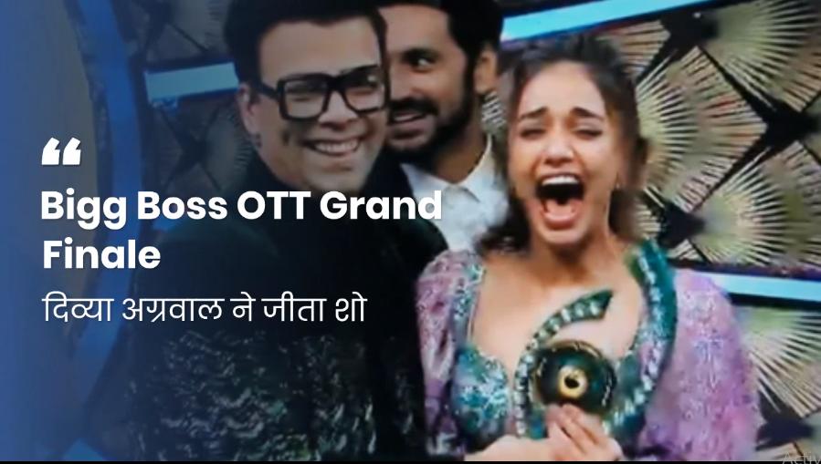 Big Boss OTT Divya Agarwal Wins